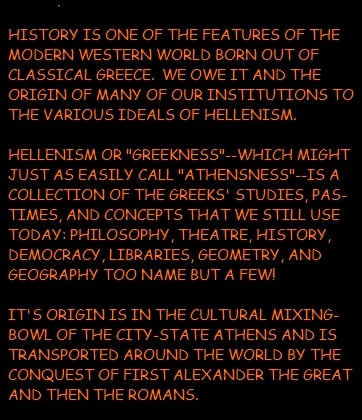 intro to Hellenism